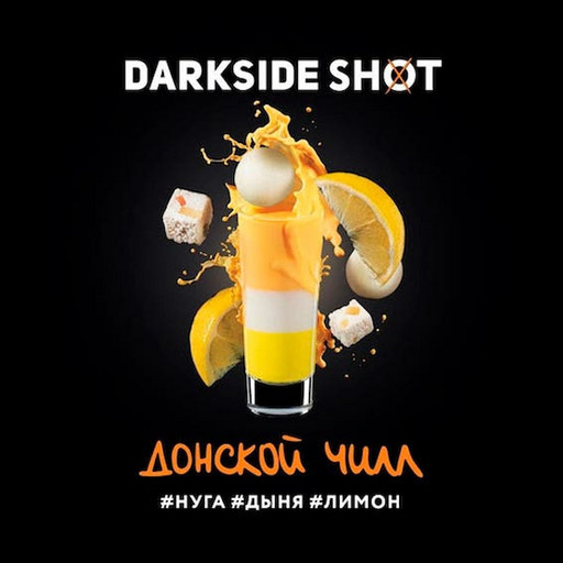 Табак Darkside Shot - Донской чилл, 30 гр.