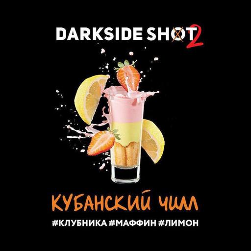 Табак Darkside Shot - Кубанский чилл, 30 гр.