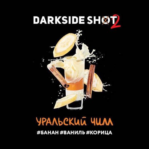 Табак Darkside Shot - Уральский чилл, 30 гр.