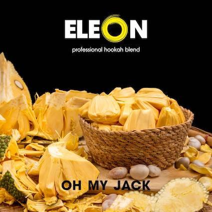 Бестабачная смесь Eleon - Oh My Jack (Джекфрут), 50 гр.