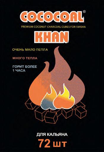Уголь для кальяна Cococoal khan KALOUD 1 кг под Калауд