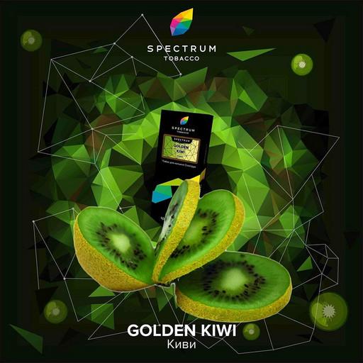 Табак для кальяна Spectrum - Golden Kiwi (Киви)