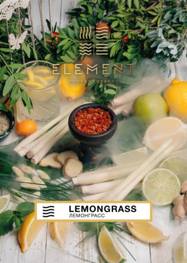 Табак Element Воздух - Лемонграсс, 40 гр.