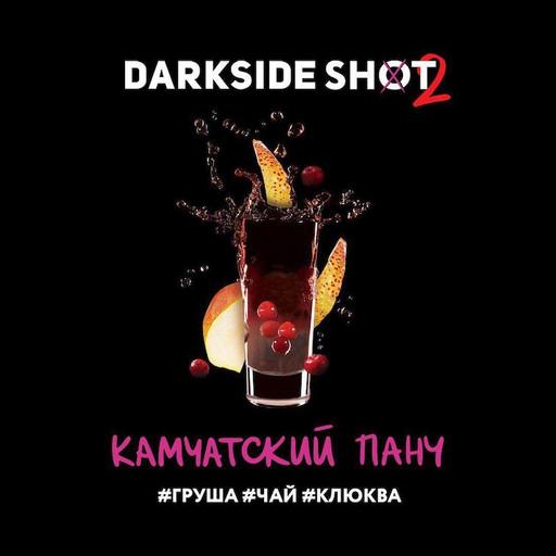 Табак Darkside Shot - Камчатский панч, 30 гр.