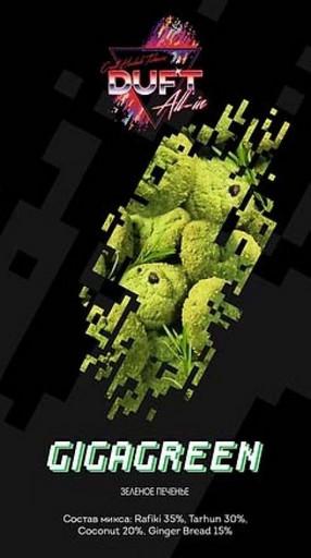 Табак Duft All-In - Gigagreen (Зеленое Печенье), 25 гр.