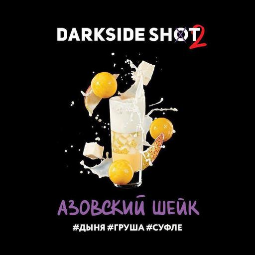 Табак Darkside Shot - Азовский шейк, 30 гр.