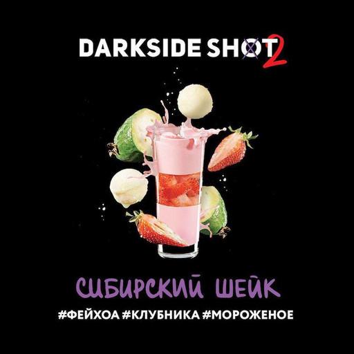 Табак Darkside Shot - Сибирский шейк, 30 гр.