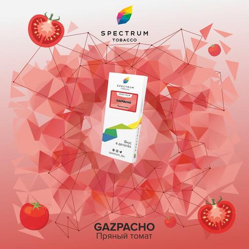 Табак Spectrum - Gazpacho (Пряный томат), 100 гр.