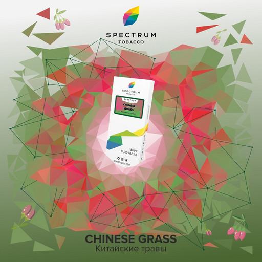 Табак для кальяна Spectrum - Китайские Травы