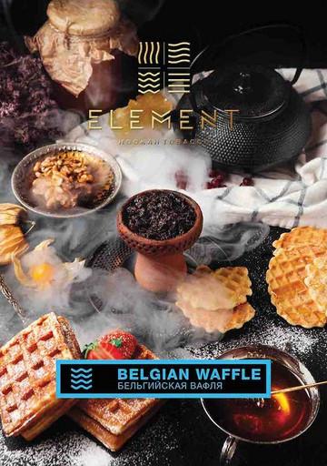 Табак Element Вода - Бельгийская вафля, 40 гр.