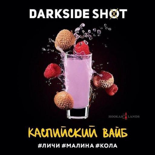 Табак Darkside Shot - Каспийский вайб, 30 гр.