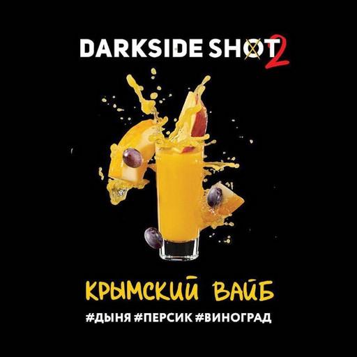 Табак Darkside Shot - Крымский вайб, 30 гр.