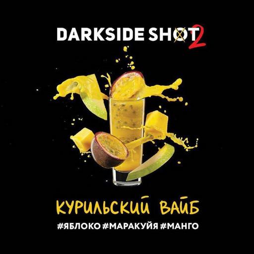 Табак Darkside Shot - Курильский вайб, 30 гр.