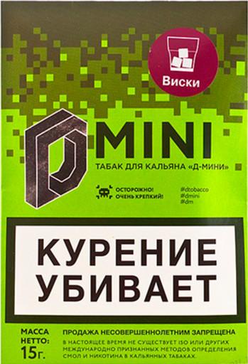 Табак D Mini - Виски, 15 гр.