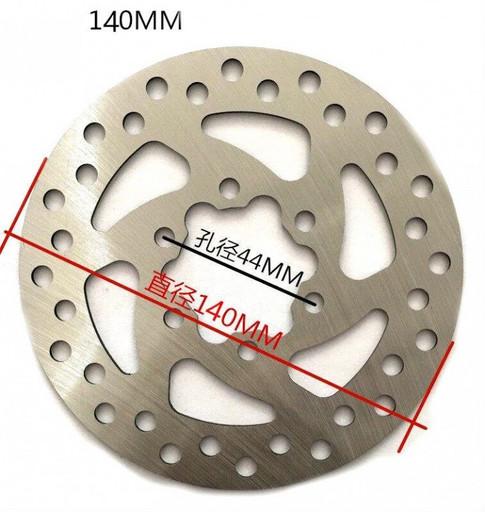 Стальной тормозной диск мотора катушки Kugoo M4/M4 Pro 35 mm 140 mm