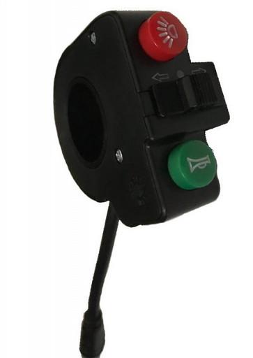Тумблер переключения сигналов поворота и стоп сигнала для электросамоката Kugoo серии М