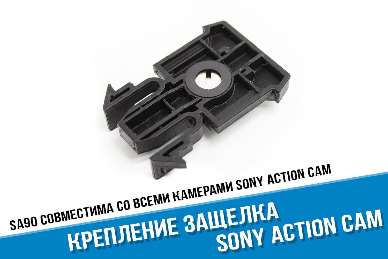 Базовая клипса защелка Sony Action Cam