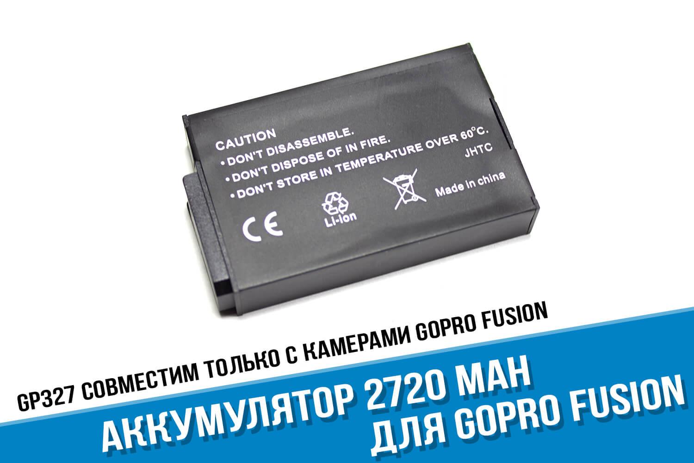 Батарея для экшн-камеры GoPro Fusion