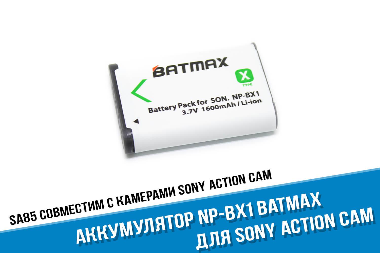 Аккумулятор для экшн-камеры Sony X3000 фирмы Batmax