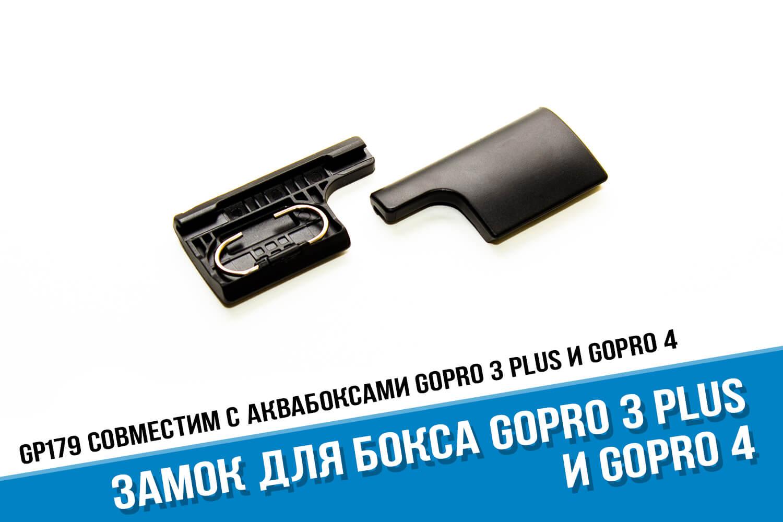 Замена защелки GoPro Hero 3+