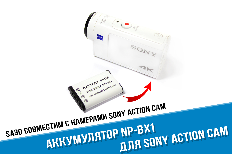 Купить аккумулятор для Sony X3000
