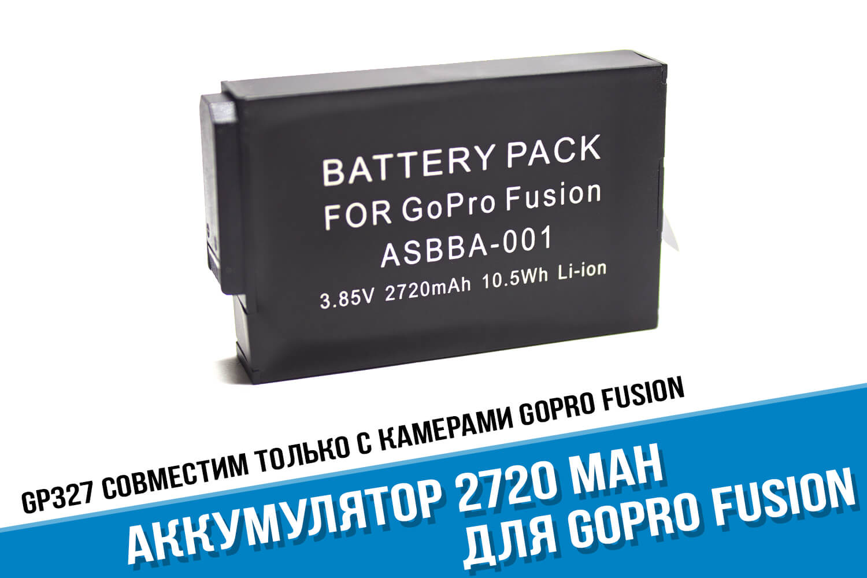 Аккумулятор для экшн-камеры GoPro Fusion
