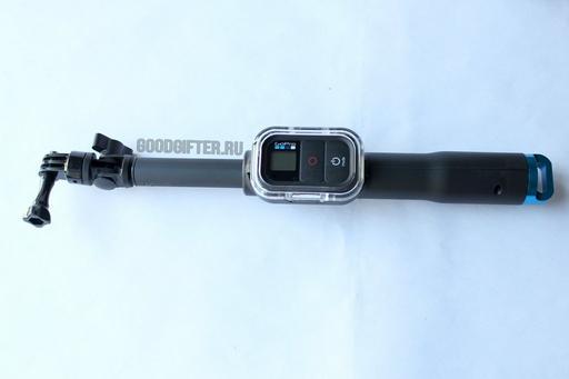 Монопод GoPro с креплением для пульта