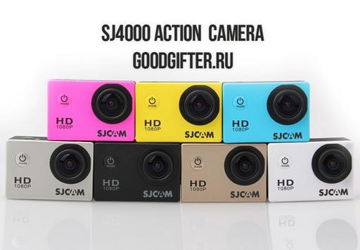Экшен камера SJCAM SJ4000