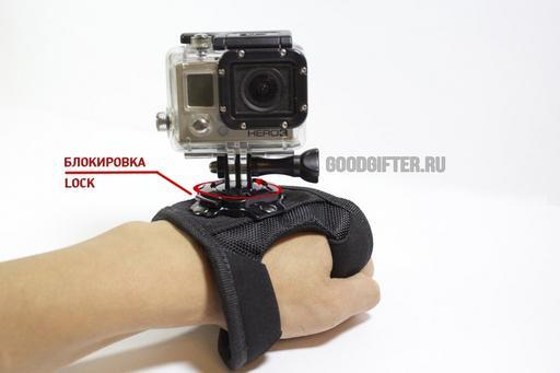 Улучшенное крепление на запястье GoPro. Поворотное на 360 градусов