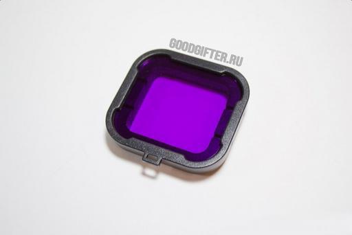 Пурпурный фильтр GoPro на аквабокс