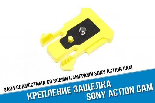 Защелка Sony