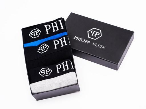 Боксеры Philipp Plein 3шт (21368)