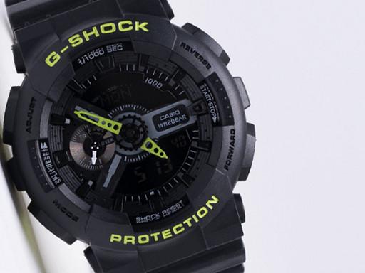 Часы Casio G-Shock GA-110 (14758)