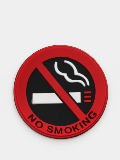"Наклейка ""No Smoking"""