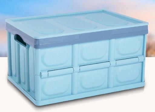 Ящик складной пластмассовый для хранения голубой