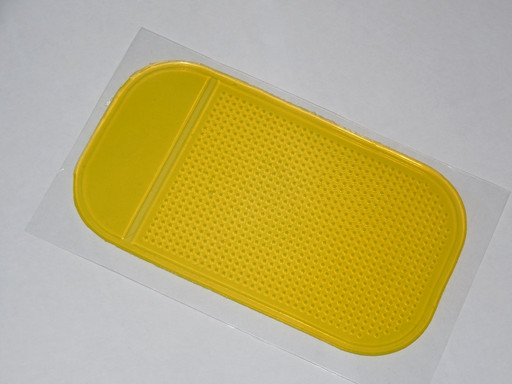 Коврик липучка желтый