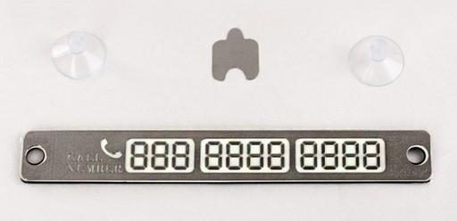табличка для номера телефона серебряная