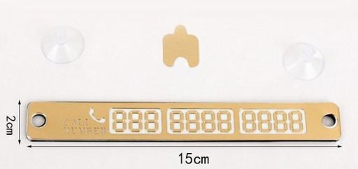 табличка для номера телефона золотая