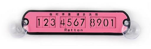 Табличка для номера телефона розовая