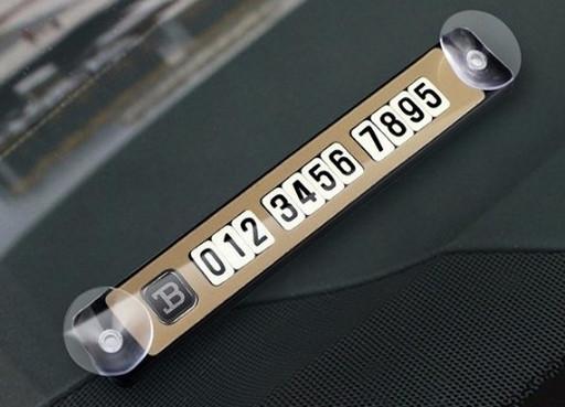табличка для номера телефона светящаяся в темноте магнитная (золотистая)
