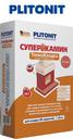 Плитонит СуперКамин - Жаростойкие Смеси
