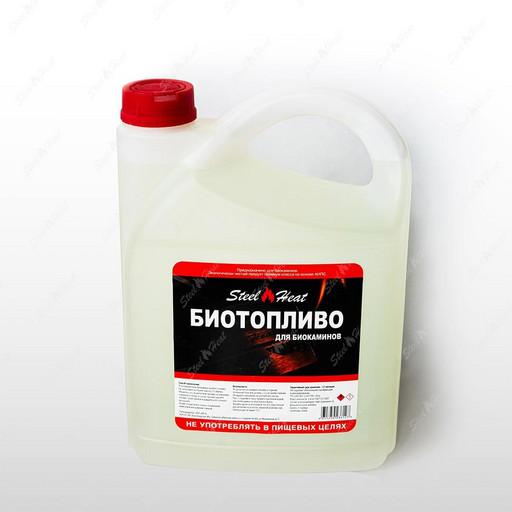 Биотопливо Steel Heat 5 л