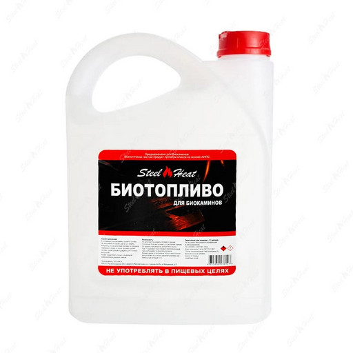 Биотопливо Steel Heat 5 л (двойной очистки)