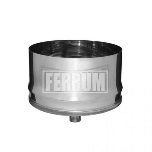 Конденсат отвод внутрений Ferrum