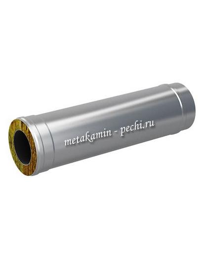 Труба Сэндвич L-1000 мм