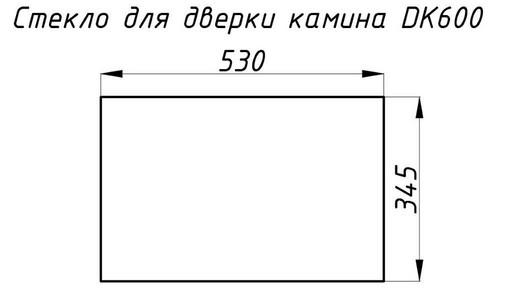 Стекло жаропрочное прямое 500x345 мм (0,172 м2) Бавария ЭКО две конфорки
