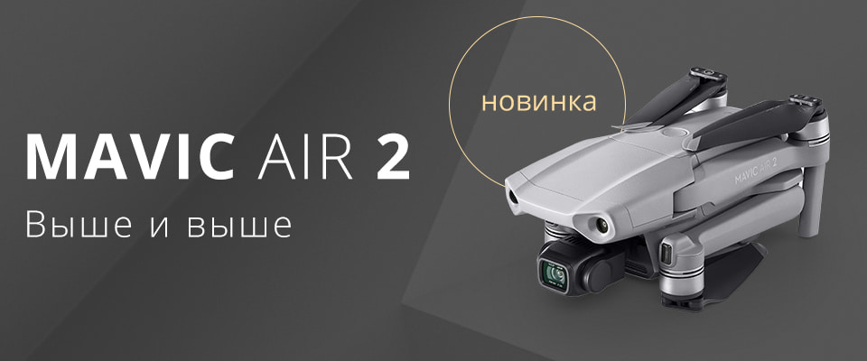 https://st.bmshop.net/mtar11511/images/DJI-Mavic_Air_2.jpg