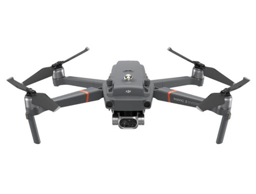 Квадрокоптер DJI Mavic 2 Enterprise Dual gray