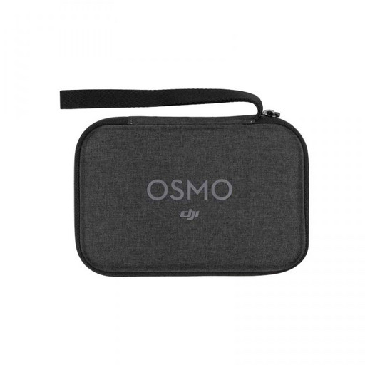 Чехол DJI Osmo Mobile 3 Carrying Case (Part 2)