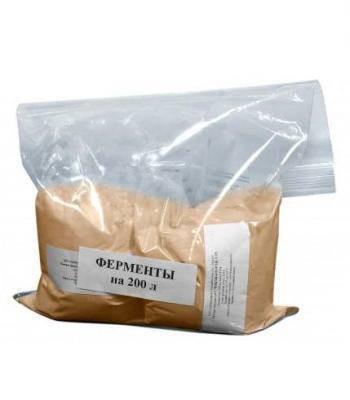 Ферменты для крахмала на 200 л браги (500 гр.)